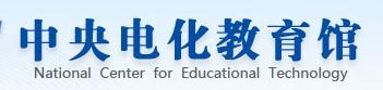 青海省电教馆