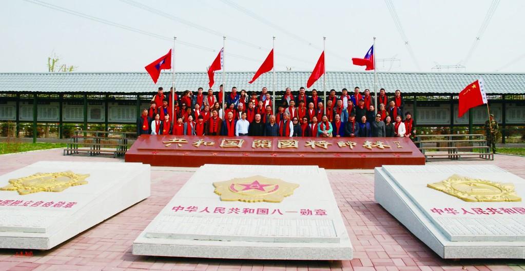 不忘初心 牢记使命  共和国开国将帅林(大将篇)· 让红色基因世代传承 为人民谋幸福 为民族谋复兴