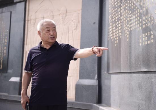 """白山黑水尋""""紅""""記  """"老班長""""王軍:紅色文化英雄志"""