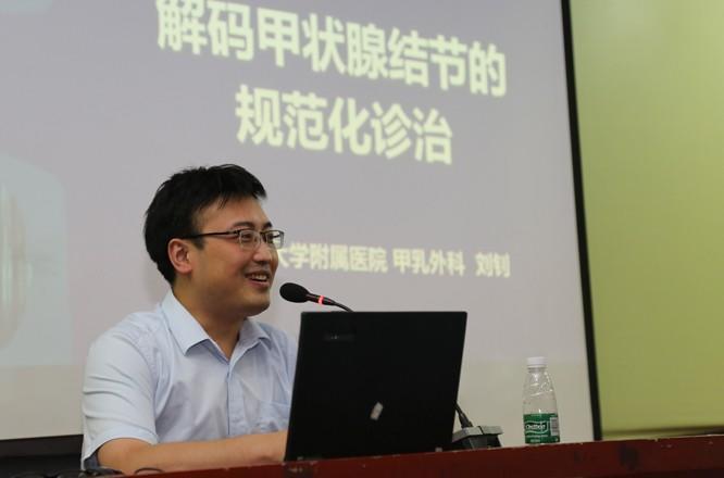 徐州三中工会组织开设健康知识讲座