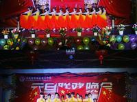 衡南三中2020迎新年元旦联欢晚会