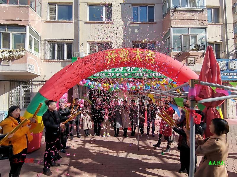 爱睦青少年视力养护中心在哈新张开业