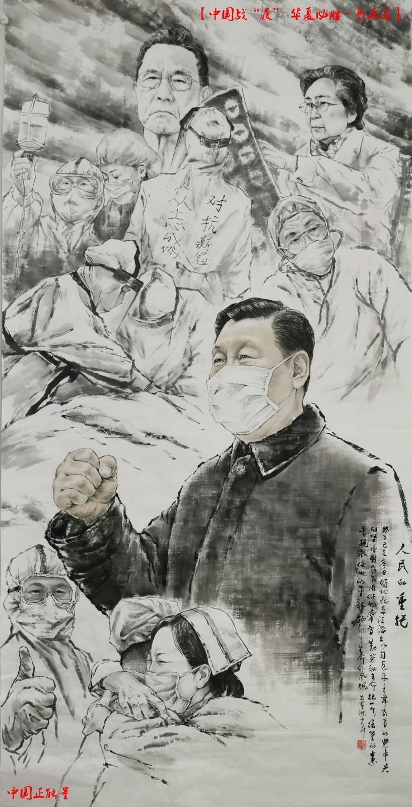 """《中国战""""疫"""" 华夏必胜》 在线大型主题系列文化志愿活动纪实"""