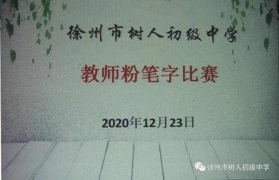 微信图片_20201230074320