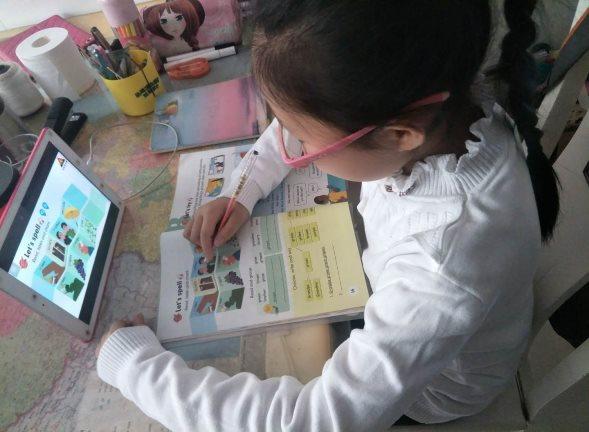 学生在线学习