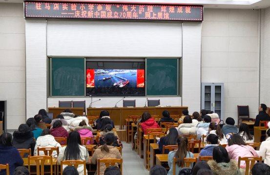 C:\Users\Administrator\Desktop\11.29观看伟大历程 辉煌成就,庆祝新中国成立70周年网上展览馆\001.jpg