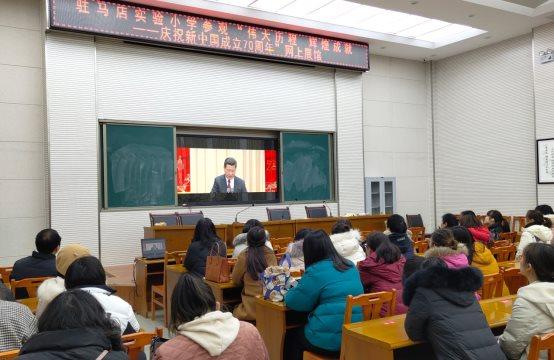 C:\Users\Administrator\Desktop\11.29观看伟大历程 辉煌成就,庆祝新中国成立70周年网上展览馆\003.jpg