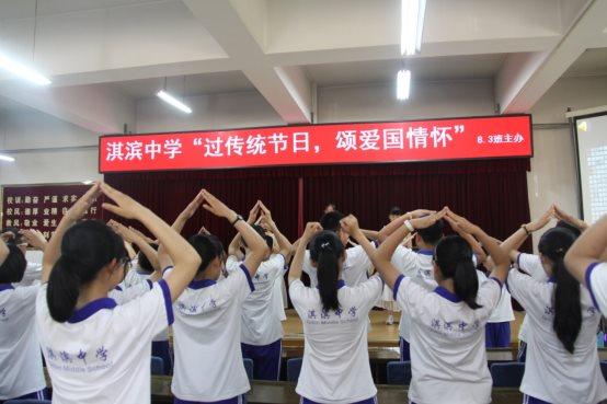 D:\桌面\2019.5.30端午节活动83班\全班同学一起表演唱《国家》.JPG