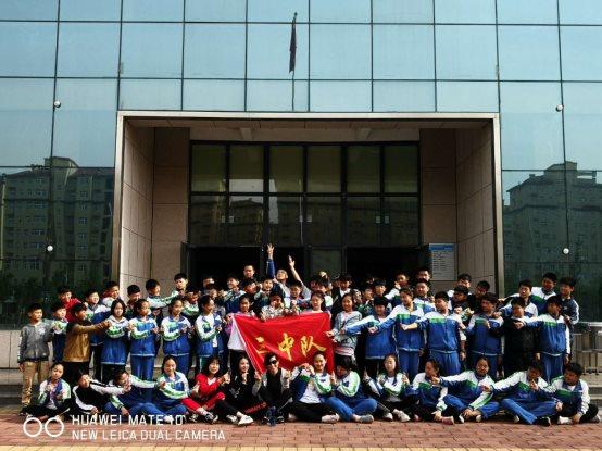 C:\Users\雷虹彩\AppData\Local\Temp\WeChat Files\116****08941754756.jpg