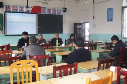 老师参加县同课异构活动.JPG