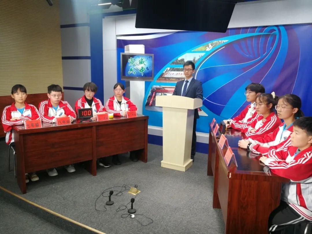 吃鸡外围下注举行第五届中华传统文化知识竞赛