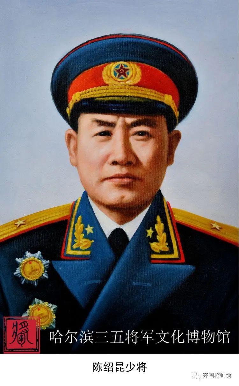 10月10日开国少将陈绍昆在北京逝世 陈绍昆少将落军旗仪式在开国将帅林举行