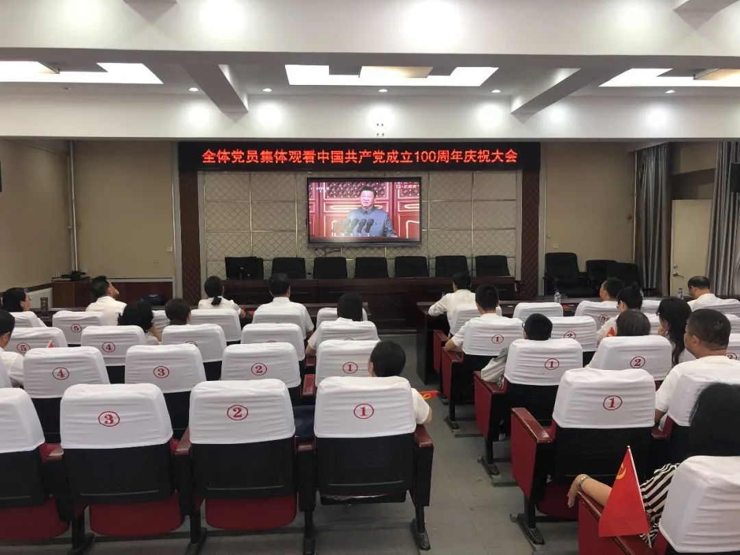 2021年07月01日,四平市第一高級中學組織全校師生觀看中國共產黨成立100周年慶祝大會