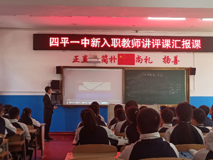 2020nian11月26日,xinru职青nianjiao师汇bao课